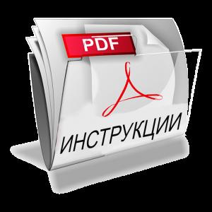 Инструкция по эксплуатации ISD_FP